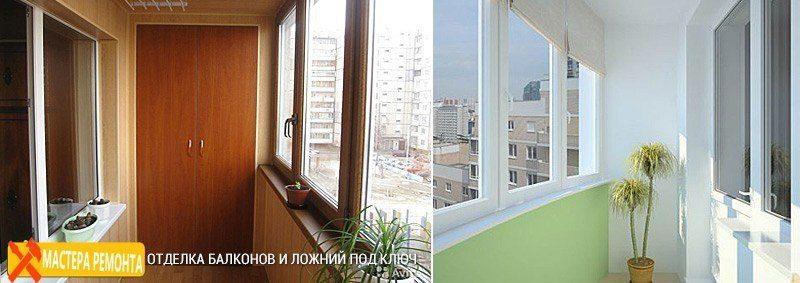 Ремонт квартиры с нуля в новостройке под ключ Ремонт в