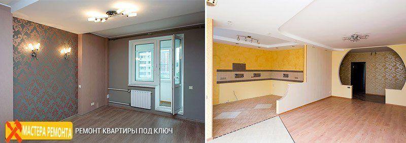 Продажа 3-Х комнатной квартиры: 40 000 $ - Продажа квартир